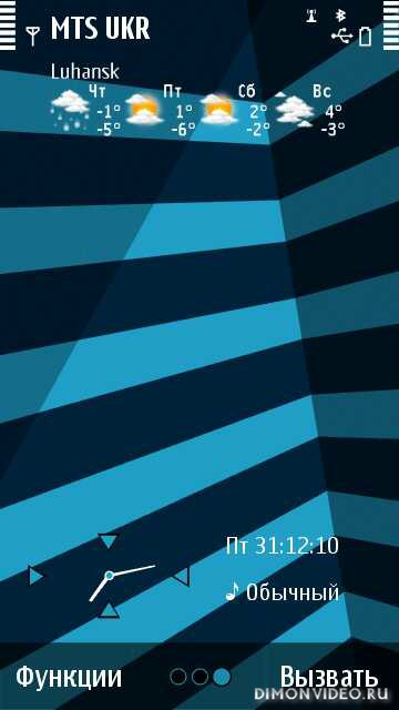 Программу блютуз кнопка Bluetooth BTSwitch для Nokia 5800, 5228, 5530...